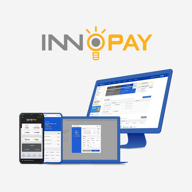 온라인 결제에 기업금융관리 결합..이노페이로 매출 쑥쑥